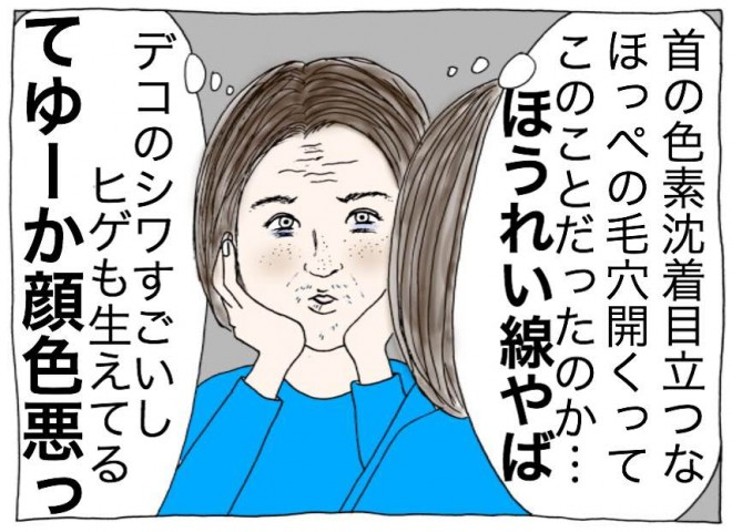 IMG_8793